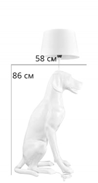 Собака с лампой sitting dog 9010_S_lamp рис. 1