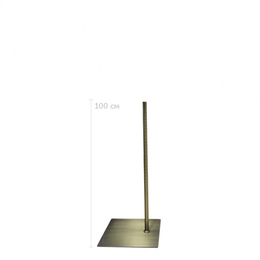 Подставка для торса 1000 мм Латунь SQUARE-L-OFF CENTRE-brushed antigue brass рис. 1